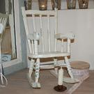 Vintage Mini Rocking Chair